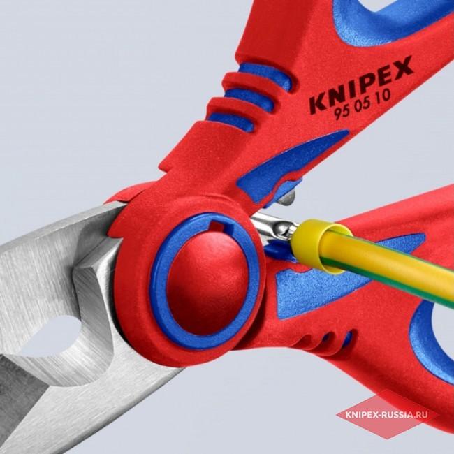 Ножницы для резки кабеля KNIPEX KN-950510SB