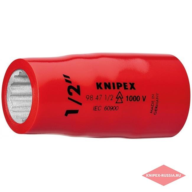 KN-98473_4  в фирменном магазине KNIPEX