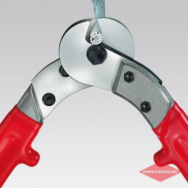 Запасная ножевая головка KNIPEX KN-9579600