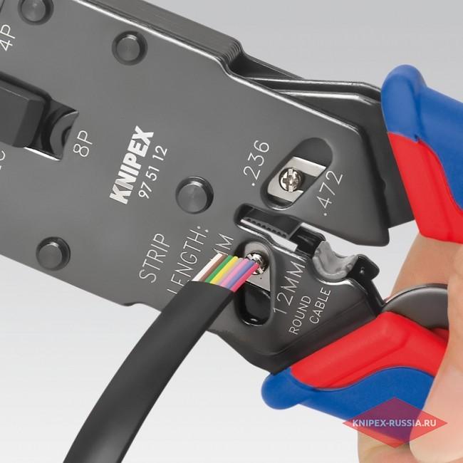 Запасной нож KNIPEX KN-975912