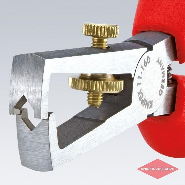 Клещи с накатанной головкой и контргайкой для удаления изоляции электроизолированные KNIPEX KN-1106160TBK