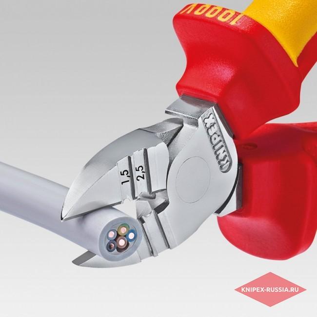 Кусачки боковые для удаления изоляции KNIPEX KN-1426160