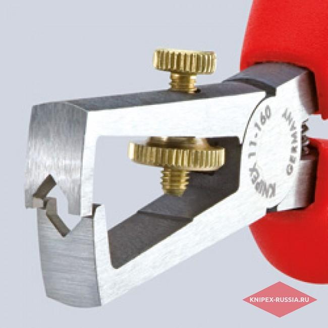 Инструмент для удаления изоляции KNIPEX KN-1102160