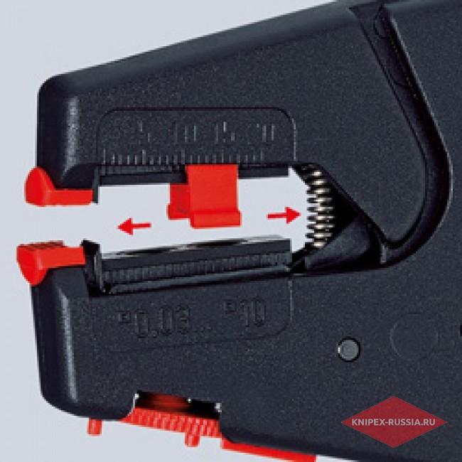 Стриппер самонастраивающийся KNIPEX KN-1250200