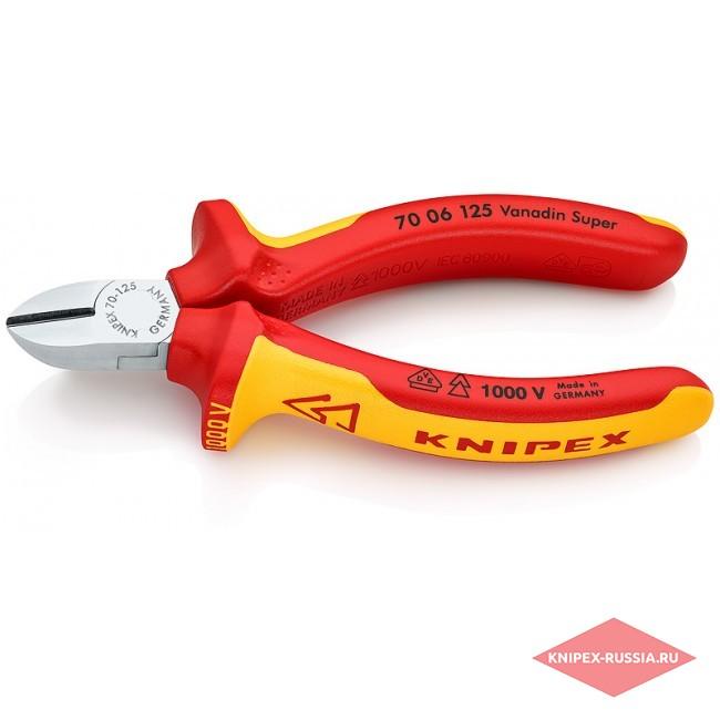 KN-7006125  в фирменном магазине KNIPEX