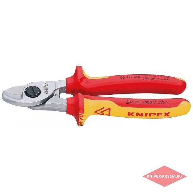 KN-9516165  в фирменном магазине KNIPEX