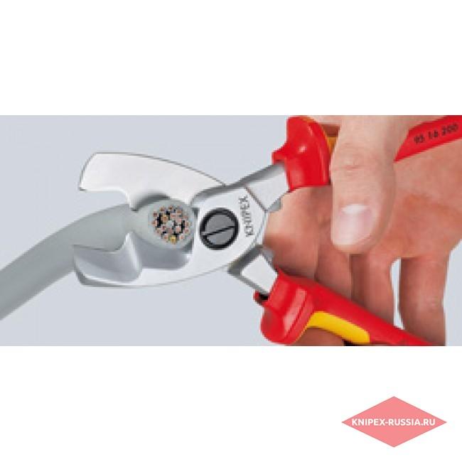 Ножницы для резки кабелей с двойными режущими кромками KNIPEX KN-9517200