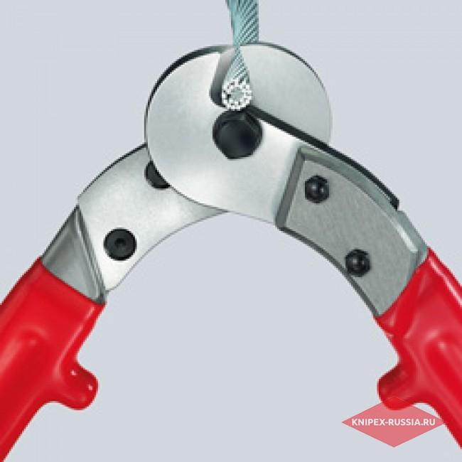 Ножницы для резки проволочных тросов KNIPEX KN-9581600
