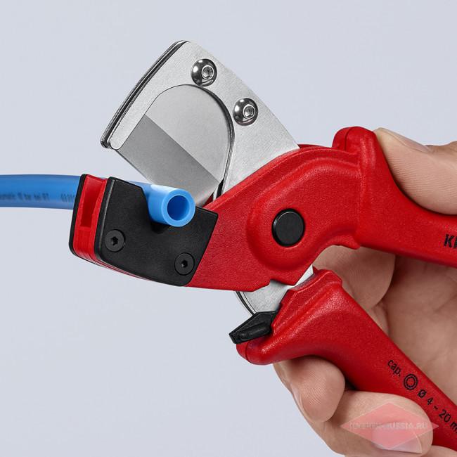 Труборез-ножницы для многослойных и пневматических шлангов KNIPEX KN-9010185